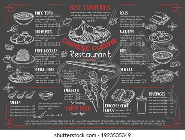 Menu chinese cuisine restaurant blackboard design. Asian food outline vector illustration. Peking duck, dumplings, wonton, fried noodles and rolls. Mapo tofu, rice, Dragon's beard candy and tanghulu.