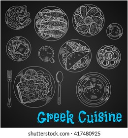 Menu of greek cuisine with sketched pork gyros with french fries in pita bread, cheese saganaki with potatoes, sardines and mussels, squid, fresh feta, scrambled eggs, soup and cups of frappe