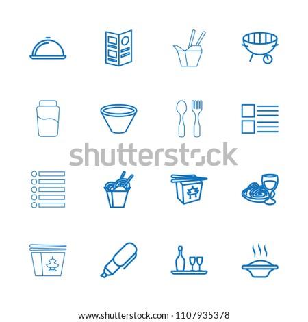menu icon collection 16 menu outline stock vector royalty free