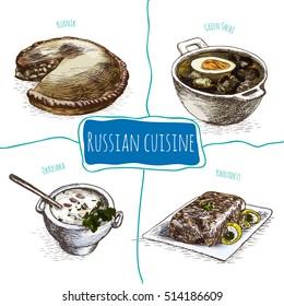 Menu of Russia colorful illustration. Vector illustration of Russian cuisine.