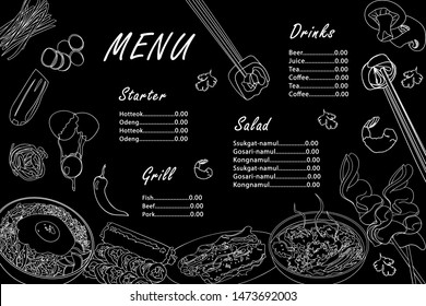 Menu template for Korean cuisine cafe. Asian white outline dishes bibimbap, gimbap, guksu, odeng, galbi-gui on black background. Vector design with hand-drawn graphic illustrations.