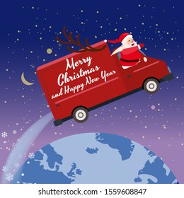 Merry Chrismas Santa Claus Van flies through the night sky above the Earth delivering gifts. Flat cartoon style vector illustration greeting card poster banner