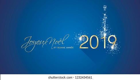 Merry Christmas beautiful calligraphy New Year 2019 French language Joyeux noel et bonne annee