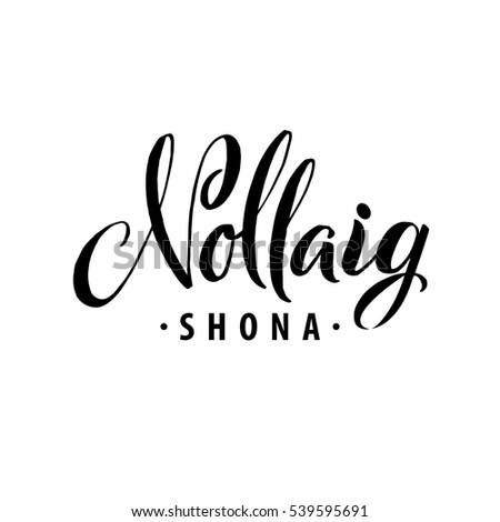 merry christmas calligraphy template in irish greeting card black typography on white background vector
