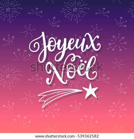 Merry Christmas Card Design Greetings French Stock Vector Royalty