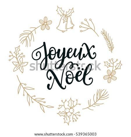 Merry christmas card design greetings french stock vector royalty merry christmas card design with greetings in french language joyeux noel phrase with holiday wreath m4hsunfo
