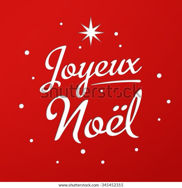 Free Christmas Card Templates.Merry Christmas Card Template Greetings French Stock Vector