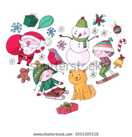 Merry Christmas Celebration Children Kids Drawing Stock Vector