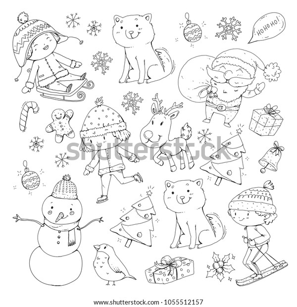 Christmas Celebration Images For Drawing.Merry Christmas Celebration Children Kids Drawing Stock