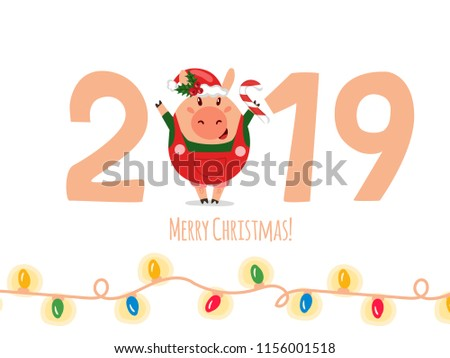 Free gift cards for christmas 2019