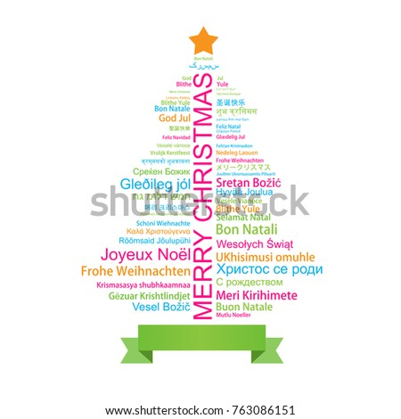 merry christmas in different languages in the shape of christmas tree celebration word tag cloud