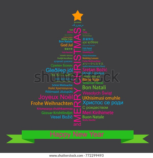Merry Christmas Different Languages.Merry Christmas Different Languages Shape Christmas Stock