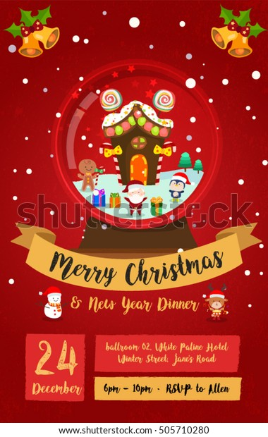 Merry Christmas Dinner Invitation Card Glass Stock Vector