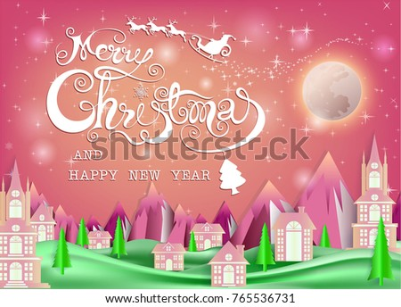 Merry christmas everyone greeting card vintage stock vector royalty merry christmas everyone greeting card vintage background with pink sky and the moon night m4hsunfo