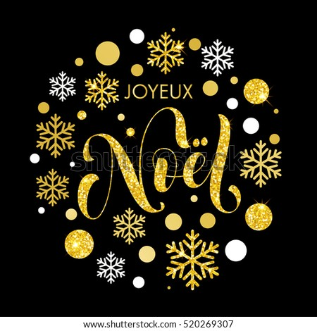 merry christmas in french greeting joyeux noel card with golden and silver christmas ornaments decoration - Merry Christmas French