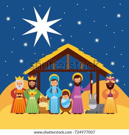 Merry Christmas Greetings Jesus Born Manger Stock Vector