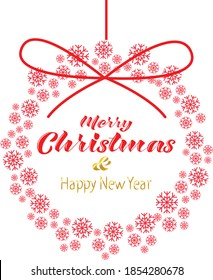 Merry Christmas and Happy New Year in a snowflakes ball decoration