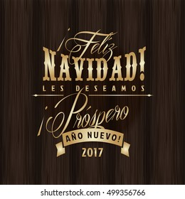 Merry Christmas and Happy New year logo template of greeting card in Spanish on vintage vector wood background. Feliz navidad.