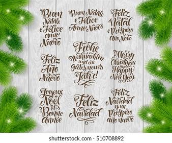 Feliz Navidad En Portugues Brasil.Imagenes Fotos De Stock Y Vectores Sobre Frases Portugues