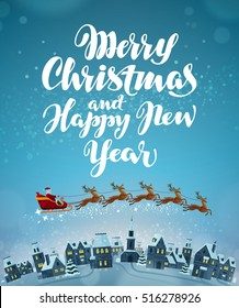Merry Christmas and Happy New Year. Vector