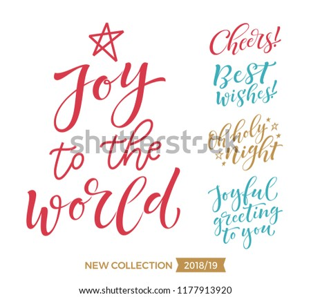 merry christmas and happy new year 2019 calligraphy set usable for banners greeting cards