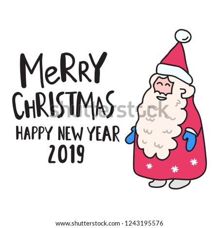 merry christmas and happy new year 2019 vector lettering hand drawn illustration for greeting card