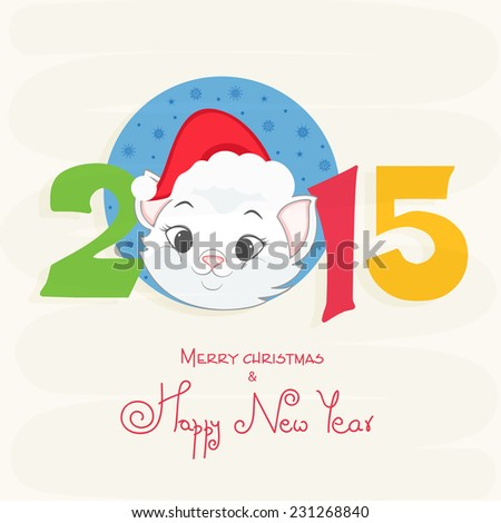 merry christmas and happy new year celebrations greeting or invitation card design with colorful text and