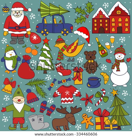 Merry Christmas Happy New Year Card Stock Vector Royalty Free
