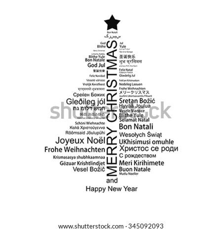 Merry Christmas Happy New Year Text Stock-Vektorgrafik (Lizenzfrei ...