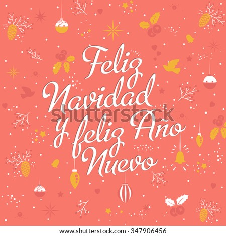 merry christmas and happy new year card template with greetings in spanish feliz navidad