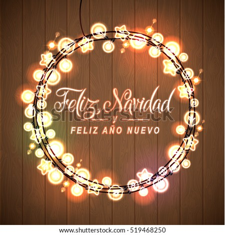 merry christmas and happy new year spanish language glowing christmas lights wreath for xmas - Merry Christmas And Happy New Year In Spanish