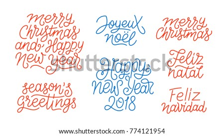 Merry Christmas Happy New Year 2018 Stock Vector (Royalty Free ...