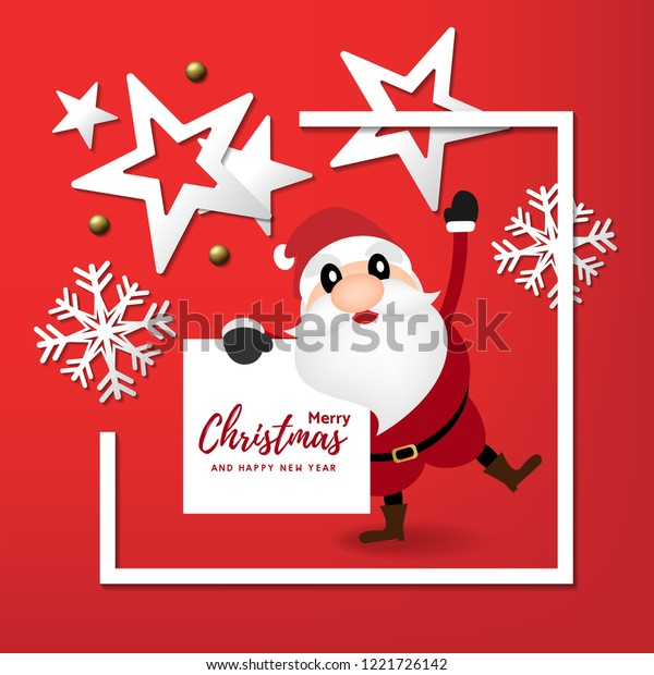 merry christmas happy new year banner stock vector royalty free 1221726142 shutterstock