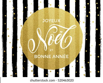 Merry Christmas Joyeux Noel, Bonne Annee New Year in French text. Vector black stripes, snowflakes, golden glittering circle ball ornament. Joyeux Noel calligraphy lettering modern trend