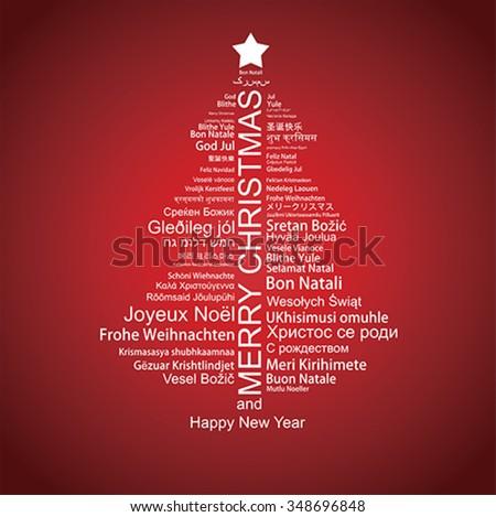 Merry Christmas Text Word Tag Cloud Stock-Vektorgrafik (Lizenzfrei ...