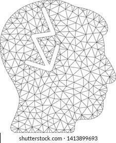 Mesh brain electric strike polygonal icon vector illustration. Carcass model is based on brain electric strike flat icon. Triangle mesh forms abstract brain electric strike flat carcass.