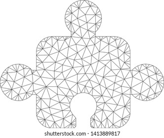 Mesh component polygonal 2d vector illustration. Carcass model is based on component flat icon. Triangular network forms abstract component flat model.
