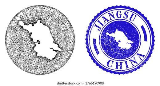 Mesh hole round Jiangsu Province map and scratched seal stamp. Jiangsu Province map cut out from a circle seal. Web mesh vector Jiangsu Province map in a circle. Blue rounded scratched seal stamp.