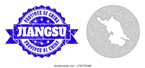 Mesh vector map of Jiangsu Province with scratched stamp. Triangular mesh map of Jiangsu Province is inverted in a round shape. Blue round distress seal stamp with ribbon.