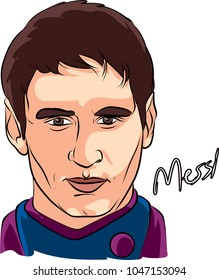 MESSI FAMOUS PERSON CARTOON PORTREIT