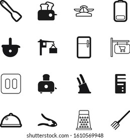 metal vector icon set such as: video, scale, closeup, farming, server, farm, block, cold, hardware, computer, plate, garden, shop, gourmet, system, agriculture, front, fuel, ornaments, new, nutshell