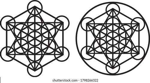 Metatron cube Crystal grid Healin grid Sacred geometry ancient symbol isolated on white