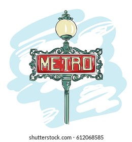 Metro entrance sign hand drawn illustration. Vintage vector lamp post with metro sign