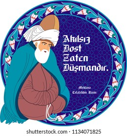 From Mevlana, good words. It can be used as wall decoration, table, gift card, book separator, banner, poster. Turkish Written: Foolish friend is already an enemy.