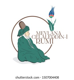 Mevlana Rumi, Whirling Dervish sufi religious dance. Rumi Day 17 December