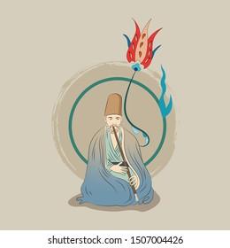 Mevlana Rumi, Whirling Dervish sufi religious dance. Rumi Day 17 December