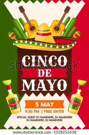68d795cb3896f Mexican Cinco de Mayo holiday fiesta party banner template. Sombrero hat