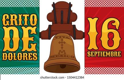 Mexican Flag Paper Stock Illustrations Images Vectors