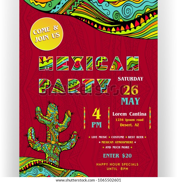 Mexican Party Announcing Poster Template Text Stock Vector
