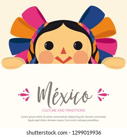 Mexican Traditional Doll, Maria – Vector Illustration – Copy Space